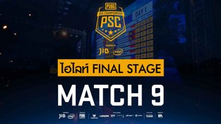 [PSC][TH] JIB PUBG SEA Championship Phase 3  Game 9 [FINAL]