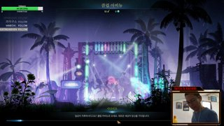 Highlight: LOST ARK Final CBT Day 12 2/5 기공사 SoulMaster