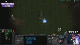 [Twitchshow] 스타원즈_1회 #StarCraft