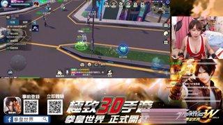 【M.E. Baby66】- 66日~不知火6 - 拳皇世界 - 2018/06/06