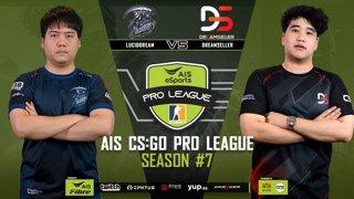 AIS CS:GO Pro League Season#7 R.3 Lucid Dream vs. Dream Seller MAP 2 VERTIGO