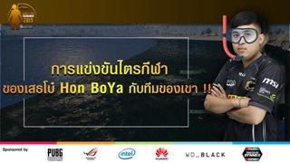 SYNNEX การแข่งขันไตรกีฬาของเสธโบ๋ Hon BoYa กับทีมของเขา !!