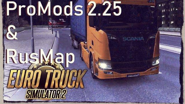 ProMods 2 25 + RusMap | ETS2 | WheelCam+Track IR Gameplay