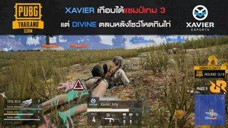 Highlight : XAVIER เล่นอย่างโหด  เกือบได้แชมป์เกม 3 | PUBG Local Scrim Week 3