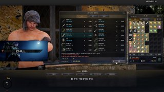 (Outdated)Black Desert , Striker PvE & PvP Skill Rotations/Combo