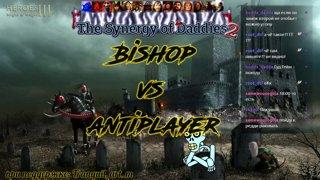 Яркий момент: The Synergy of Daddies 2 qualification / Bishop vs Antiplayer / JC blitz