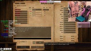 【M.E. Baby66】- 世紀帝國 - part 2 - 2017/11/20