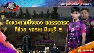 PAI 2019 จังหวะ ทามมิ่งของ Bossense ที่ช่วย  Yoshi มีนบุรี !!!
