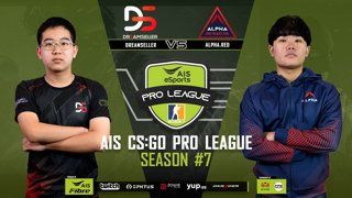 AIS CS:GO Pro League Season#7 R.7 | DREAMSELLER vs. ALPHARED MAP2 OVERPASS