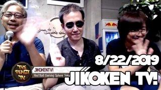 8/22/2019 ジコケン!Jikoken TV!