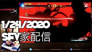 1/24/2020 Street Fighter V