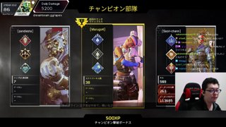 新モード!14kill 1989damage Apex Legends「翔丸」