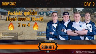 Highlight Liquid vs cloud9 : FACEIT PUBG Global Summit Group Stage Day : 3