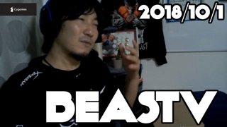 [BeasTV] 家配信