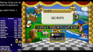 Paper Mario - All Cards Speedrun: 3:02:25 - Butterlord120