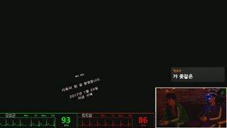 [Twitch Show]오성균X링트럴의 그것이하고싶다! e 09/ End