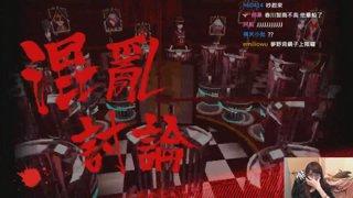 【M.E. 小熊Yuniko】槍彈辯駁V3自相殘殺的新學期, 第五章