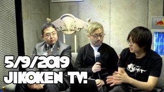 5/9/2019 ジコケン TV! JikokenTV!