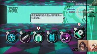 【M.E. 小熊Yuniko】召喚與合成結束後~槍彈辯駁V3自相殘殺的新學期, 第四章班級審判