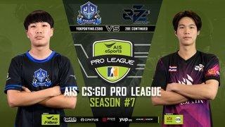 AIS CS:GO Pro League Season#7 R.4 Yokpokying vs. 2Be Continued MAP2 MIRAGE