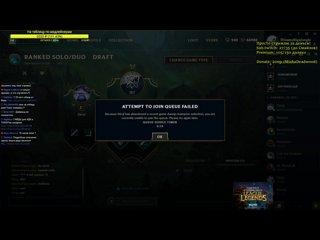видео: evelynn gameplay with norik