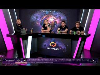 видео: The Final Tribe vs Chaos Esports game 1