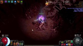 Path of Exile Crit Spark Build Malformation Boss Fight