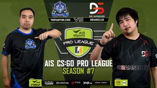 AIS CS:GO Pro League Season#7 R.6 | Yokpokying vs. DreamSeller MAP2 INFERNO