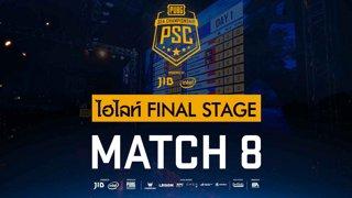[PSC][TH] JIB PUBG SEA Championship Phase 3  Game 8 [FINAL]