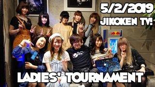 5/2/2019 ジコケン | ストV レディース大会/Jikoken TV! Ladies' SFV Tournament