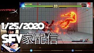 1/25/2020 Street Fighter V Part 2