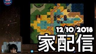[BeasTV]トラキアやります/Daigo Plays Fire Emblem