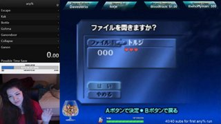 first any% speedrun for 40 sub goal!