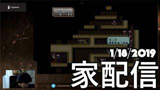 [BeasTV] スト5トラキア / SF5 and Fire Emblem!