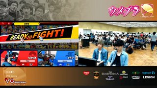 Umebura SP4 SSBU - Tsu (Lucario) Vs. Akasa (Wolf) Smash Ultimate Tournament Top 96