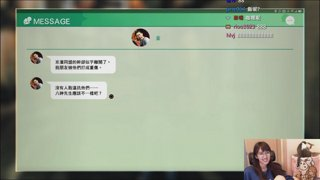【M.E. 小熊Yuniko】審判之眼:死神的遺言 第七章