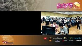 Umebura SP4 SSBU - Shky (ZSS) Vs. Lunamado (Pikachu, Bowser) Smash Ultimate Tournament Top 96