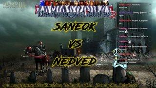 Яркий момент: The Synergy of Daddies 2 qualification 4th round / Saneok vs Nedved / JC