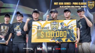 MET Asia Series PUBG Classic [Day3] Delay 5 นาที