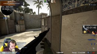 #ceh9вернисьвкиберсорт dust ak47 kills