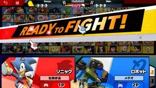 Umebura SP4 SSBU - Genryu (Sonic) Vs. Metro (ROB) Smash Ultimate Tournament Pools