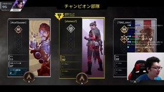 ブロンズランク 17kill 2655damage Apex Legends「翔丸」