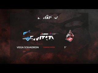 видео: Vega vs Spartak, 1