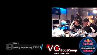 Japan Smash Ultimate Tournament - GW | Zackray (Wario) Vs. SHI | Abadango (Meta Knight) SSBU Grand Finals