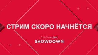 OMEN Squad Crossover feat. Drainys & Qrush