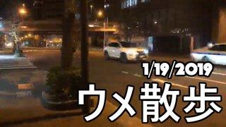 [BeasTV] Daigo Night Stroll