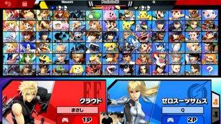 Umebura SP4 SSBU - Masashi (Cloud) Vs. Q (ZSS) Smash Ultimate Tournament Pools