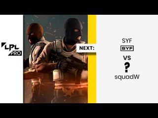 FULL EP: LPL Pro CS:GO SYF vs squadW