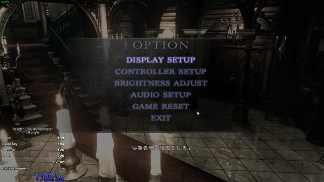 Resident Evil (HD Remaster) - Jill Any% 1:19:27