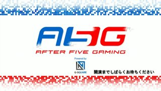 A5G vol.4 Day3 Powered by G-SQUARE